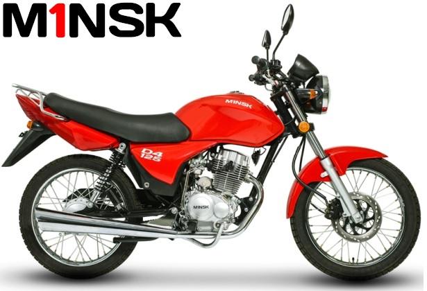 Мотоциклы Минск M1NSK